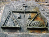 Weigh House carving